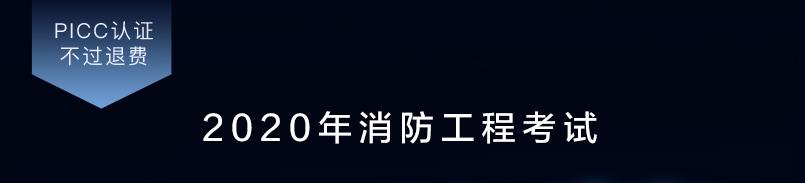 消防AI私塾班_02.jpg